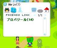 20070702_marjo3.JPG