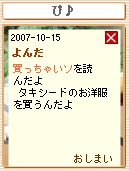 20071015_pi.PNG
