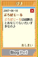 diary070610.jpg
