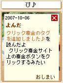 20071006_pi.PNG